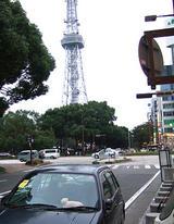 駐禁とテレビ塔