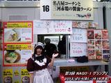 【16】carnival☆starsさんブース