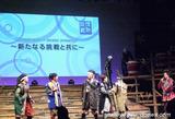 絆2014_005トーク