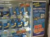 intel新CPU発売2012/04/29 GOODWILL-EDM(名古屋大須)