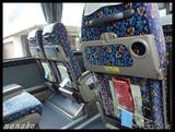 信南バスにて名古屋まで