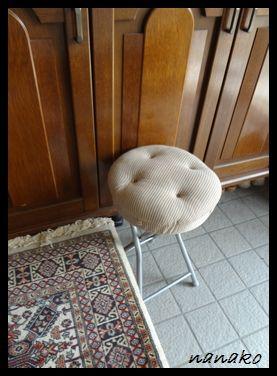 母の専用椅子