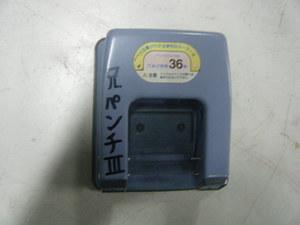 DSCF0163[1]
