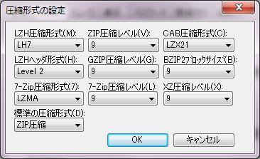 Image_0033_201411211920