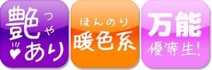 icon_HELICON400 MK2