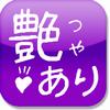 icon_S-A4SPT-VP