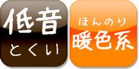icon_ZENSOR3