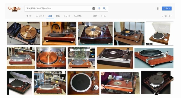 micro turntables