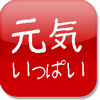 icon_4312M2