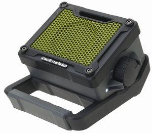 audio-technica BOOGIE BOX AT-SPB200