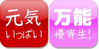 icon_4306