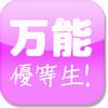 icon_Q300_Version_Up
