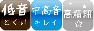 icon_CM5S2