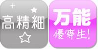 icon_STUDIO 290