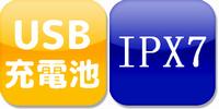 Logitec LBT-SPWP100の性能アイコン