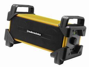 audio-technica BOOGIE BOX AT-SPB50