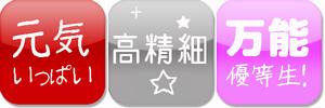 icon_GX100MA