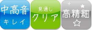 icon_D-412EX