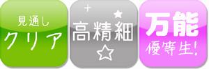 icon_CM9S2