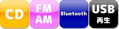 cd_FMAM_USB_Bluetooth