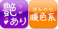 icon_LEKTOR1