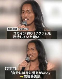 「スッキリ」など出演ヘアメークアップアーティスト JunJun容疑者、コカイン逮捕