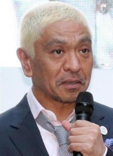 松本人志、吉本興業に「松本興業をつくってくれ」と提案