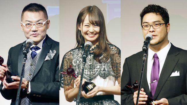 第十三回声優アワードで受賞を果たした卒業生の三宅さん、芹澤さん、落合さん