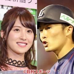 衛藤美彩「彼の活躍が私の幸せ」西武源田と結婚