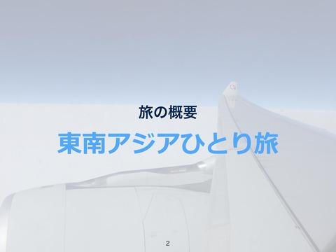 image-0004