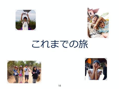 image-0020