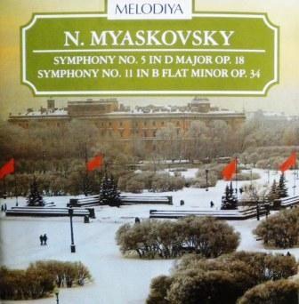 ロシア音楽ノート:ミャスコフス...