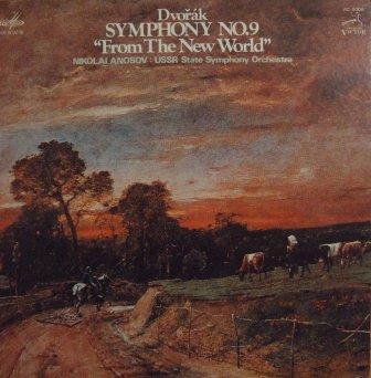 ロシア音楽ノートⅡ:ドヴォルザー...