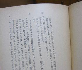 shincho5