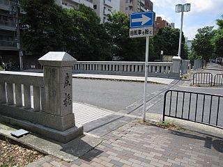 modoribashi1