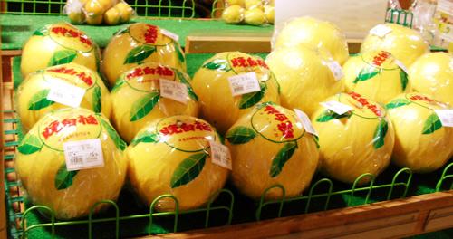 晩白柚のギフト
