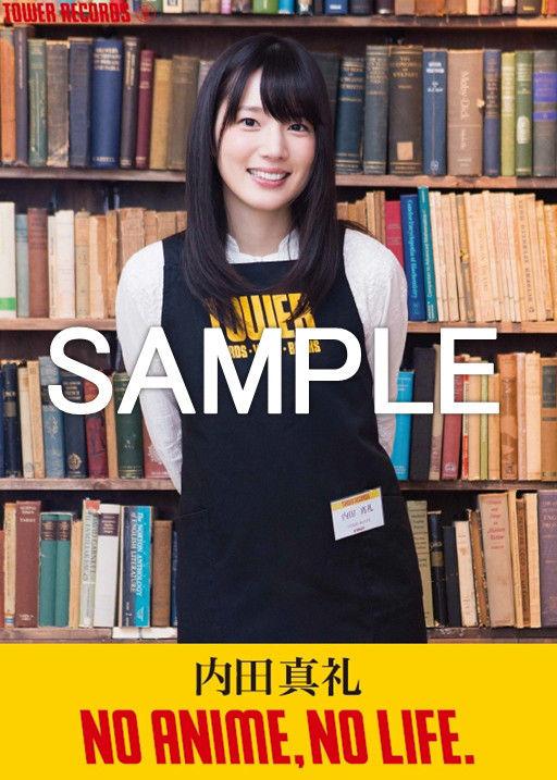 uchidamaaya_toweranime_poster