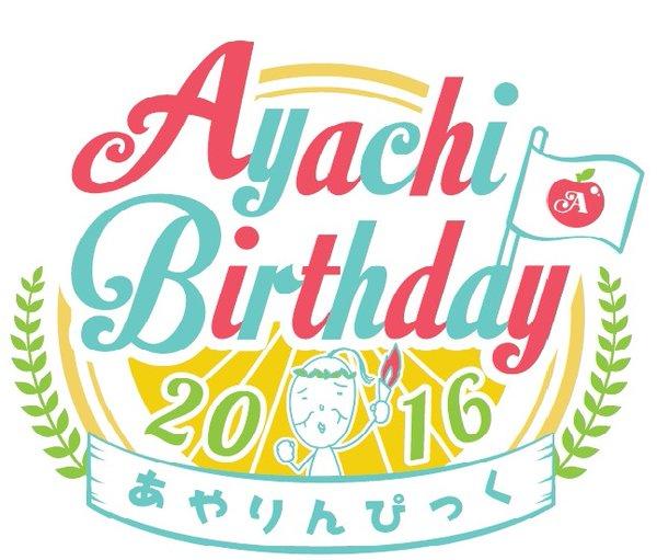 Ayachi
