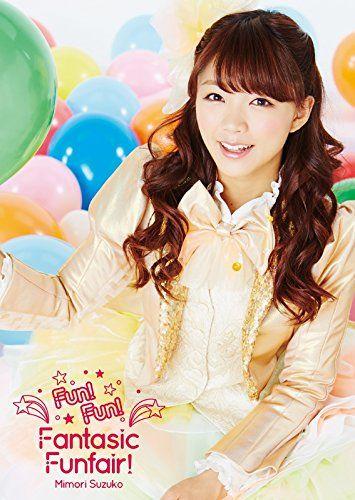 三森すずこ Fun!Fun!Fantasic Funfair! BD&DVD