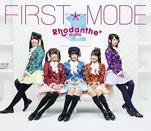 Rhodanthe* 1stフルアルバム『FIRST*MODE』 ジャケット写真&収録曲