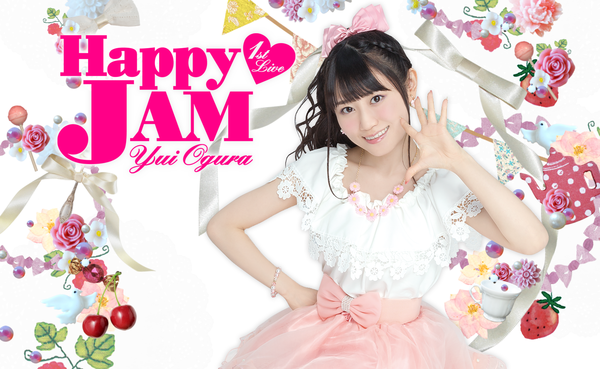 HAPPY JAM