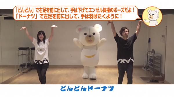 SHIROBAKO音頭