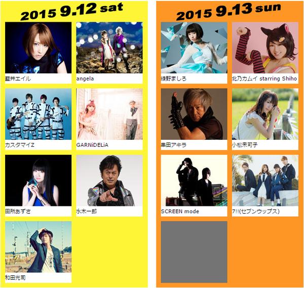 きたまえ↑札幌☆マンガ・アニメフェスティバル2015