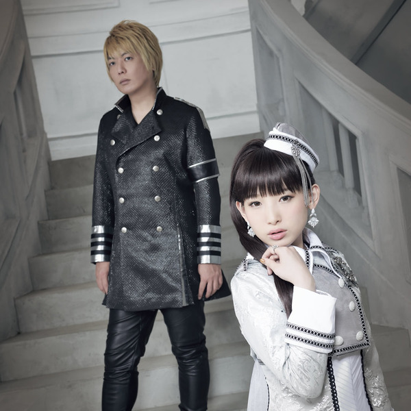 fripside_1449478829747