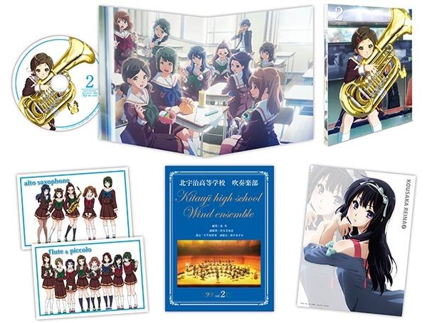 響け!ユーフォニアム Blu-ray & DVD 第2巻