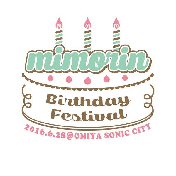 Mimorin Birthday Festival 2016