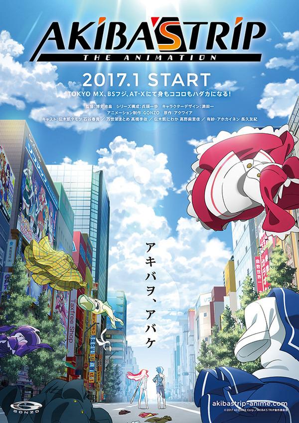 akibastrip-anime
