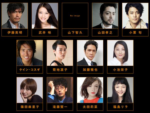 実写映画 テラフォーマーズ 追加キャスト 武井咲、山下智久、山田孝之、小栗旬