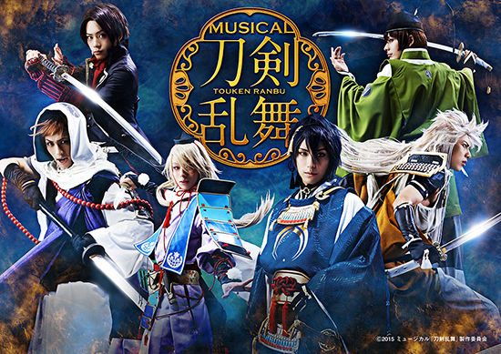 musical-toukenranbu