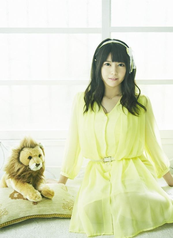 竹達彩奈 Little**Lion*Heart
